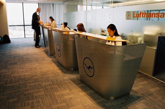Agence Lufthansa